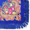 Oversized Tassels National Style Classic Pattern Shawl for Women - BLUE