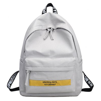 Trendy Leisure Canvas Backpack