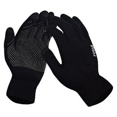 Unisex Touch Screen Thicken Keep Warm Outdoor Gloves