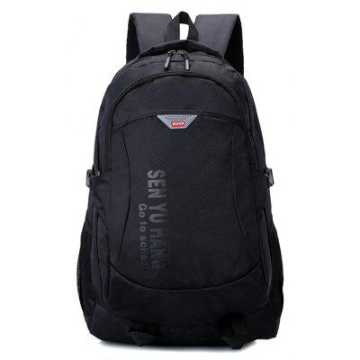 Buy BLACK Outdoor Trendy Splicing Lightweight Backpack for $26.24 in GearBest store