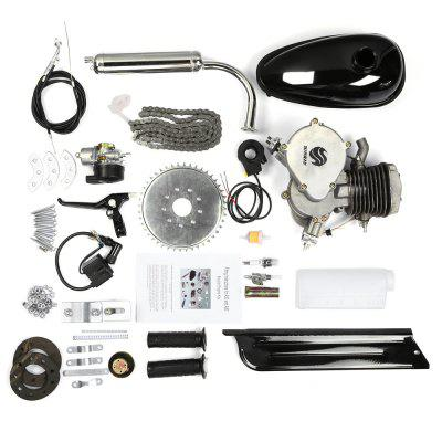 80cc 2-stroke Cycle Motorized Bike Black Body Engine Motor Kit  –  COLORMIX 2017 Coupon Code and Review