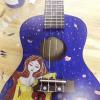 21 inch S Type Ukulele DIY Assemble Accessories Kit for Kids - COLORMIX
