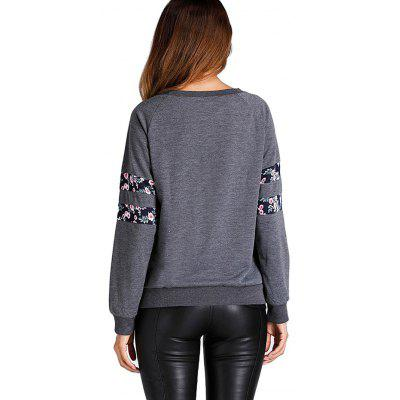 Jointed Floral Pocket Strap SweatshirtSweatshirts &amp; Hoodies<br>Jointed Floral Pocket Strap Sweatshirt<br><br>Clothes Type: Sweatshirt<br>Material: Cotton, Polyester<br>Occasion: Going Out, Daily Use, Casual<br>Package Contents: 1 x Sweatshirt<br>Package size: 30.00 x 40.00 x 1.00 cm / 11.81 x 15.75 x 0.39 inches<br>Package weight: 0.2700 kg<br>Product weight: 0.2500 kg<br>Style: Casual