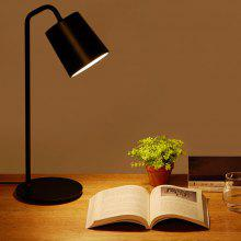 Xiaomi Yeelight Minimalist E27 Desk Lamp