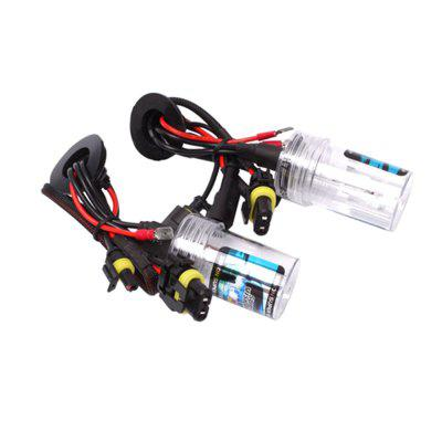 Universal H7 HID Xenon Headlight Replacement Bulbs 2pcs