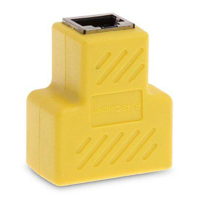 RJ45 1 Female to 2 Female Splitter Adapter for Home Office
