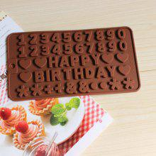 MCYH Creative Silicone Cake Chocolate Molds 2PCS