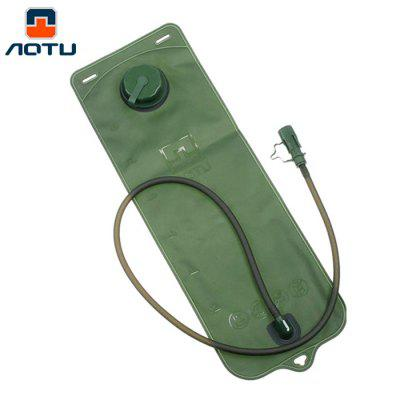 AOTU AT6607 3L TPU Safe Small Cycling Water Bladder