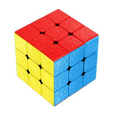 57mm Professional 3 x 3 x 3 Magic Cube Puzzle Twist Toy