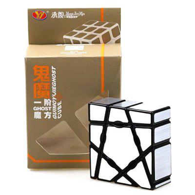 Smoothly Shaped Magic Cube Puzzle Classic Brain Trainer scinder switched socket package 15 steel frame two or three five hole electrical outlet wall switch panel switch