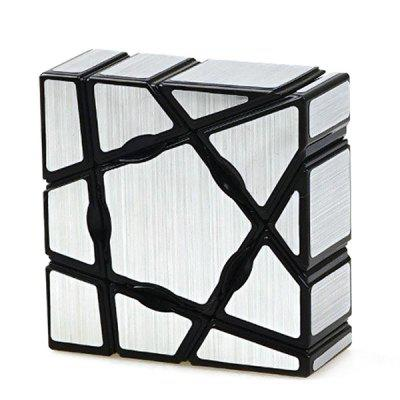 Smoothly Shaped Magic Cube Puzzle Classic Brain Trainer