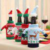 Cute Sweater Christmas Wine Bottle Cover with Cap 1PC - COLORMIX