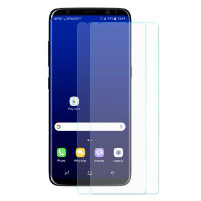 Hat - Prince Tempered Glass for Samsung Galaxy S8 2PCS american prince