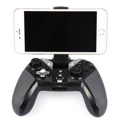 GameSir G4s Bluetooth V4.0 / 2.4G Wireless / Wired Gamepad - BLACK