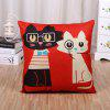 LAIMA BZ172 Cartoon Cats Pattern FlaxThrow Pillow Case - COLORFUL