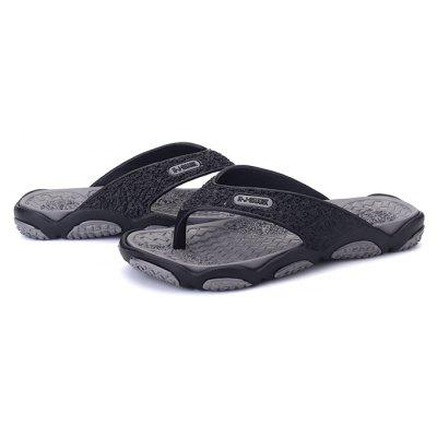 Men's Stylish Soft Homelike Casual Slippers