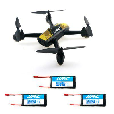 JJRC H55 Tracker RC Drone coupons