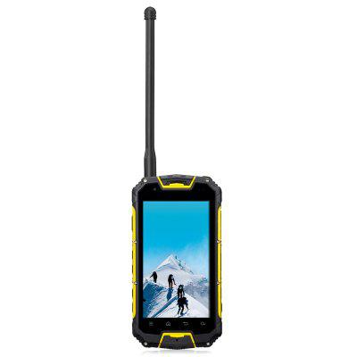 1511207262254033619 - Outdoor smartphone and walkie-talkie phone - Smartphone News & Review