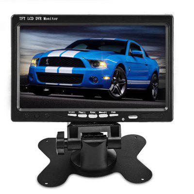 WL - 715 7 inch TFT LCD DVR Monitor HD Color Video