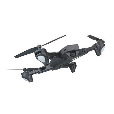DM95 VISITOR Foldable Brushed RC Drone RTF