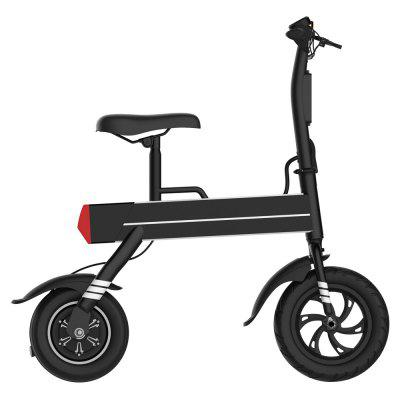 P12 Smart Folding Bike Electric Moped Bicycle