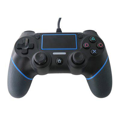 Wired Controller Grip for PlayStation 4