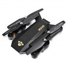 Gearbest $39.99 Coupon 'GBNEWAFF2' for TIANQU XS809W Foldable RC Quadcopter promotion
