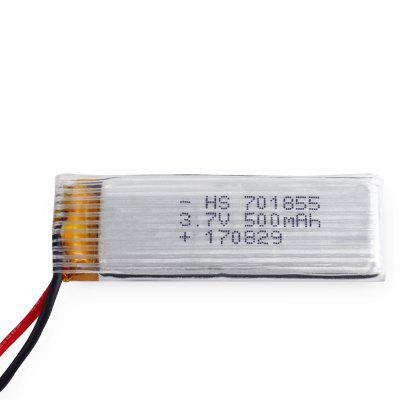 3.7V 500mAh 30C 1S Lithium Battery with 51005 Plug