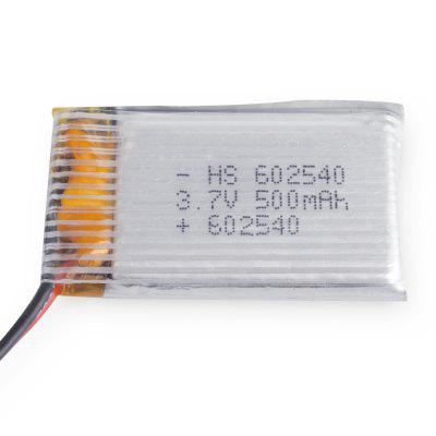 602540 3.7V 500mAh 30C Lithium Battery with 51005 Plug