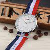 CHENXI 076 Casual Nylon Band Men Quartz Watch - WHITE
