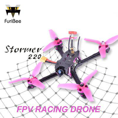 FuriBee Stormer 220mm FPV Racing Drone  coupons