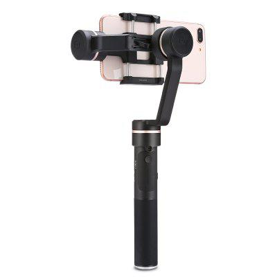FY FEIYUTECH SPG C 3-axis Stabilized Handheld GimbalGimbal<br>FY FEIYUTECH SPG C 3-axis Stabilized Handheld Gimbal<br><br>Accessories type: Leveling Base<br>Brand: FY FEIYUTECH<br>Model: SPG C<br>Package Contents: 1 x Handheld Smartphone Gimbal, 1 x USB Cable, 1 x Battery, 1 x Storage Bag, 1 x English Instruction<br>Package size (L x W x H): 26.00 x 19.50 x 6.00 cm / 10.24 x 7.68 x 2.36 inches<br>Package weight: 1.1330 kg<br>Product size (L x W x H): 25.00 x 18.50 x 5.00 cm / 9.84 x 7.28 x 1.97 inches<br>Product weight: 0.9000 kg<br>Type: Photography tools