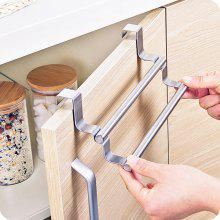Stainless Steel Non-trace Double Towel Bar 1pc