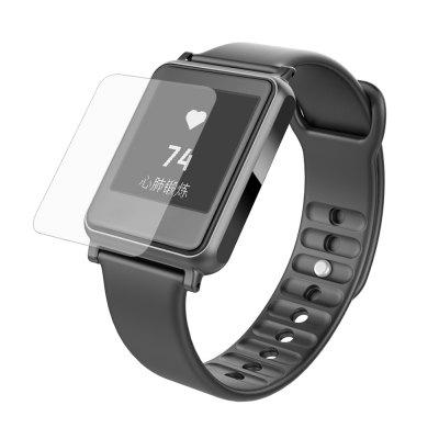 Hat - Prince Screen Film für iwown i7 Smart Armband 2ST