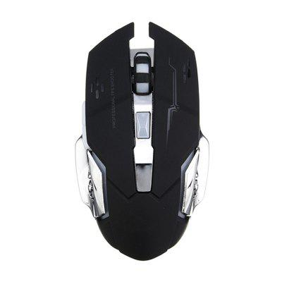 Wired Optical Professional Gaming Mouse