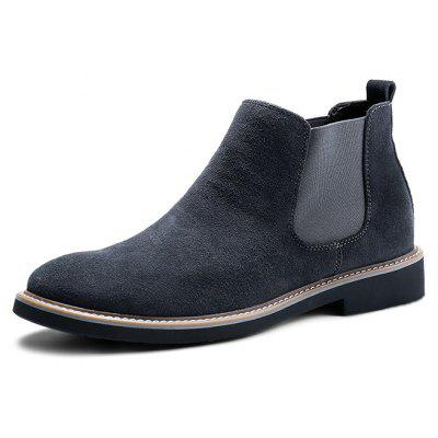 Male Classic Suede Elegant Chelsea BootsMens Boots<br>Male Classic Suede Elegant Chelsea Boots<br><br>Closure Type: Slip-On<br>Contents: 1 x Pair of Shoes, 1 x Box<br>Function: Slip Resistant<br>Materials: Suede, Rubber<br>Occasion: Tea Party, Party, Office, Holiday, Shopping, Casual, Daily<br>Outsole Material: Rubber<br>Package Size ( L x W x H ): 31.00 x 20.00 x 13.00 cm / 12.2 x 7.87 x 5.12 inches<br>Package weight: 1.0200 kg<br>Pattern Type: Solid<br>Product weight: 0.8600 kg<br>Seasons: Autumn,Spring<br>Style: Modern, Leisure, Fashion, Comfortable, Casual<br>Toe Shape: Round Toe<br>Type: Boots<br>Upper Material: Suede