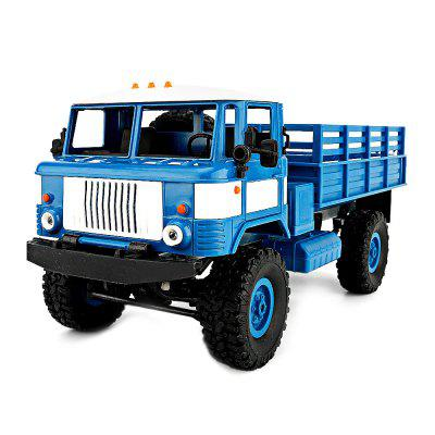 WPL B - 24 1:16 2.4G DIY Mini Off-road RC Military Truck