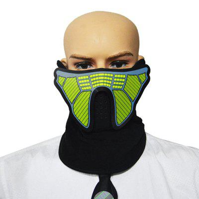LED Voice-controlled Breathable Cycling Face Protective Mask
