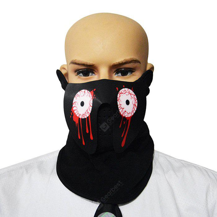 Creative LED Voice-controlled Breathable Protective Mask