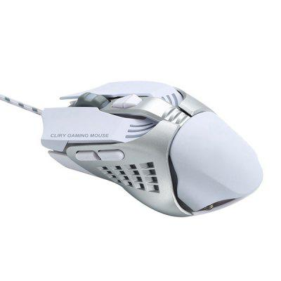 Professional Gaming Mouse for E-sports