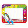 Colorful Writing Doodle Mat Water Drawing Board - RED