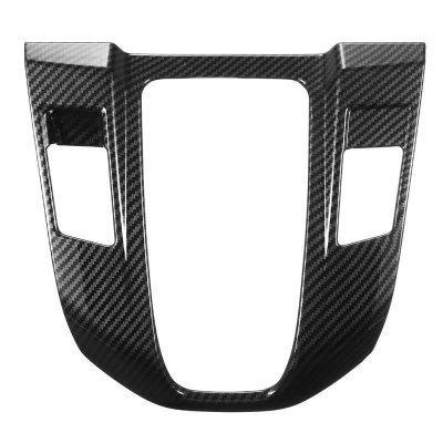 Car Interior Gearbox Panel Trim Frame Cover for Honda CRV
