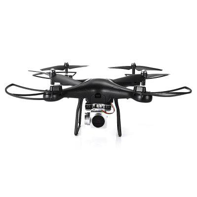 S10 WiFi FPV 2.4GHz 4-channel RC Drone - RTFRC Quadcopters<br>S10 WiFi FPV 2.4GHz 4-channel RC Drone - RTF<br><br>Age: Above 14 years old<br>Built-in Gyro: Yes<br>Detailed Control Distance: 70~80m<br>Features: Camera, WiFi, Radio Control<br>Flying Time: 6-8mins<br>Helicopter Power: Built-in rechargeable battery<br>Mode: Mode 2 (Left Hand Throttle), Video &amp; Photo functions<br>Night Flight: Yes<br>Package Contents: 1 x Drone ( Battery Included ), 1 x Transmitter, 1 x Camera Gimbal, 1 x Phone Holder Set, 1 x USB Charging Cable, 2 x Spare Propeller, 4 x Propeller Protector, 2 x Landing Strut, 1 x Set of Chinese-En<br>Package size (L x W x H): 40.00 x 11.00 x 22.80 cm / 15.75 x 4.33 x 8.98 inches<br>Package weight: 0.6260 kg<br>Product size (L x W x H): 32.50 x 32.50 x 14.00 cm / 12.8 x 12.8 x 5.51 inches<br>Product weight: 0.1310 kg<br>Transmitter Power: 4 x 1.5V AA battery (not included)