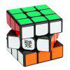 MoYu WeiLongⅡ 3 x 3 x 3 Speed Smooth Magic Cube - BLACK