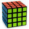 MoYu 4 x 4 x 4 Smooth Magic Cube Puzzle Toy 62mm - COLORMIX