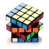 MoYu 4 x 4 x 4 Magic Cube Finger Puzzle Toy - NERO