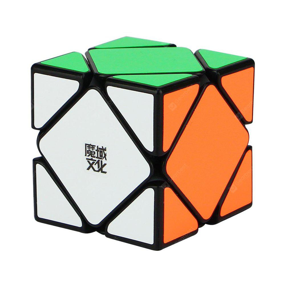 MoYu Magic Cube Speed ​​Cube Smooth Puzzle Toy 57mm