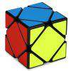 MoYu Magic Cube Speed ​​Cube Smooth Puzzle Toy 57mm - NERO