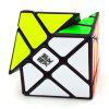 MoYu Crazy Fisher Speed Smooth Magic Cube Toy 57mm - NERO
