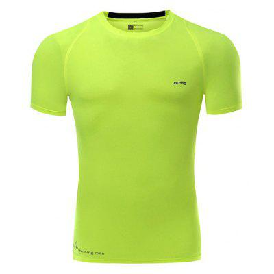 outto Breathable Short Sleeve Jersey for Men